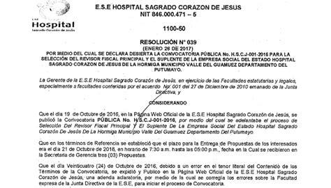 consultar declaracion anual 2015 consulta de mi declaracion anual 2015
