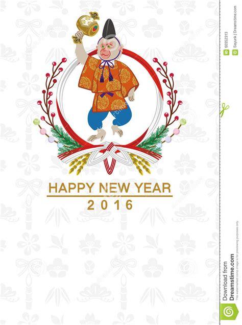 japanese dressed monkey japanese new year card stock