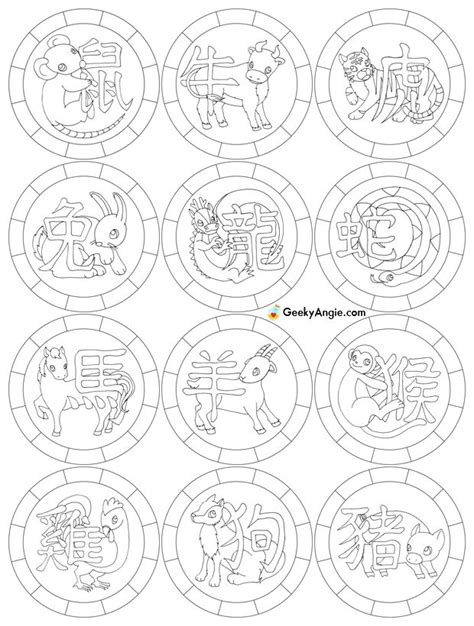 coloring pages of japanese symbols 17 best images about japan china ju jitsu tkd on