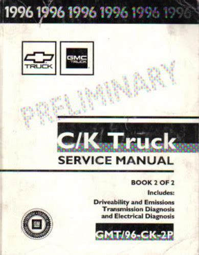 how to download repair manuals 1996 gmc rally wagon g3500 head up display used 1996 ck truck chevrolet and gmc service manual