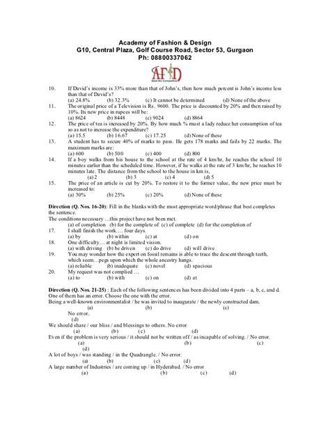 fashion design questions nift ug design gat question paper 2