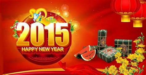 lunar new year date 2015 new year 2015 www pixshark images