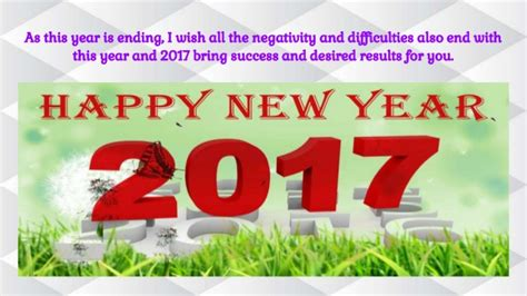 new year banat 28 images new year wishes for friend
