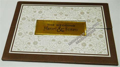 Kartu Undangan Pernikahan Soft Cover 1 Warna 22 ehc 9905 undangan pernikahan murah undangan pernikahan