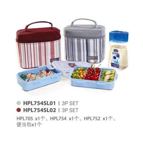 Promo Lock Lock Food Container Neo Lock 3 Pc lock lock 2 pcs food container and 1pc water bottle picnic lunch box set free shipping in
