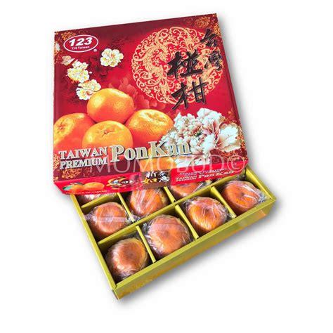 new year gift box singapore taiwan ponkan mandarin orange gift box momobud