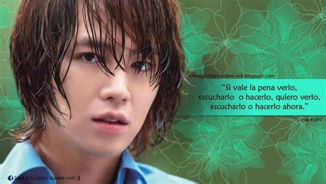 Imagenes De Love Rai | frases de love rain k pop amino