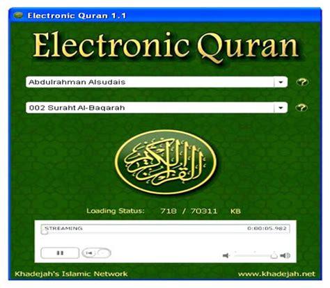 quran auto reciter software quran koran download quran software download hadith software