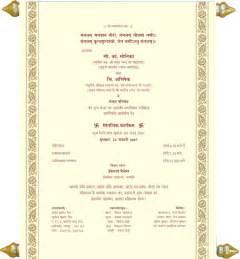 wedding invitation in wordings wedding invitation ideas