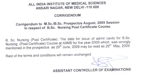 aiims examination section aiims examination section 28 images hall ticket of