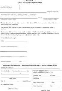 Consent Letter For Minor Work Philippines the hawaii affidavit for parental consent form can help you make a