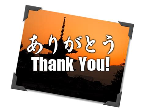 Thank You Letter To In Japanese Thank You 2013 Japanese Cultural Fair Volunteers