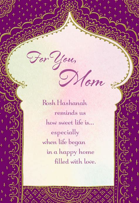 Thank You For Love Rosh Hashanah Card For Mom
