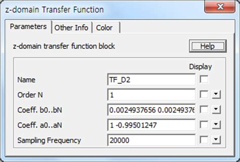 integrator transfer function in z domain integrator transfer function in z domain 28 images transfer function why is the frequency