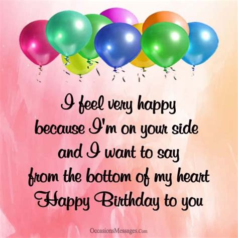 Cool Happy Birthday Wishes Cool Birthday Messages Occasions Messages