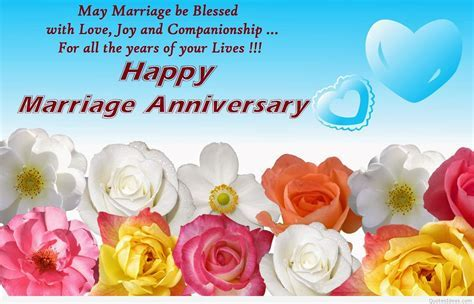 Happy 5rd marriage anniversary card wallpapers 2015 2016