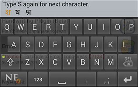 keyboard layout nepali unicode five nepali keyboard apps for your android device
