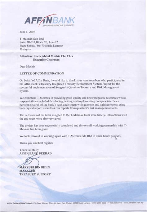 Award Letter For Bank Awards
