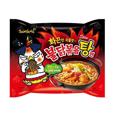 Samyang Stew Chicken Ramen samyang chicken flavor ramen stew type 145g samyang
