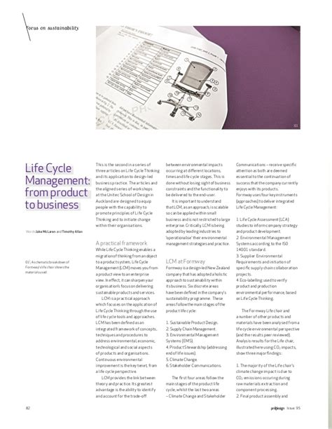 design management articles life cycle management prodesign article