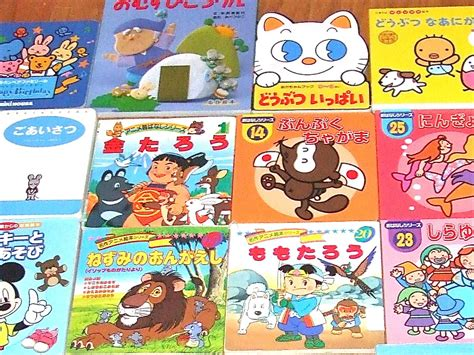 え えほん How To Get Japanese Children S Books Hiragana
