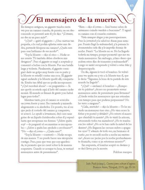 libro de la sep de historia de 6 grado 2016 2017 libro de la sep de espaol de 6 grado libro de espaol 6