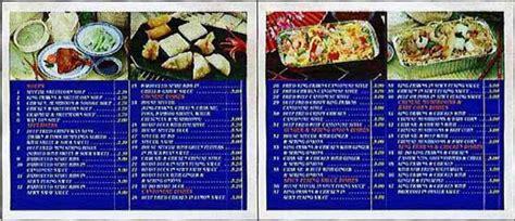 design menu in php menu designs