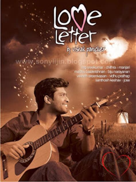 film love letter mp3 song new malayalam album movies films mp3 songs download love