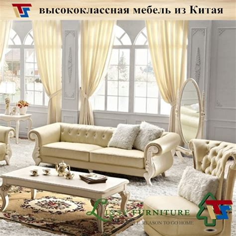 Free Living Room Furniture - chesterfield sofa set leather rubber wood beige