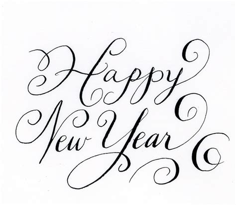 happy new year calligraphy handwritten