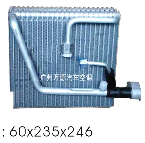 auto air conditioning repair 2002 mitsubishi montero sport on board diagnostic system compare prices on car evaporator online shopping buy low price car evaporator at factory price