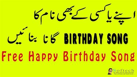 hindi birthday songs hindi birthday songs the 25 best ideas about free happy