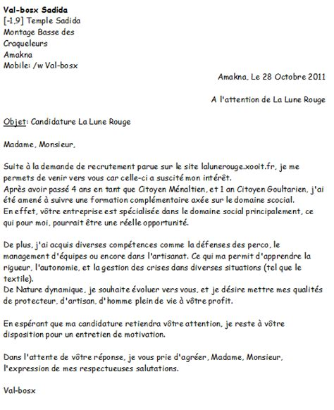 Lettre De Motivation Candidature Spontanée Neutre Modele Lettre Motivation Neutre