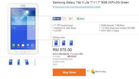 Samsung Galaxy Tab 3 Lite Murah 5 tablet yang berkualiti dan murah di lazada ahmadfaizal