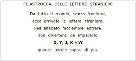 le lettere straniere con un po di fantasia le lettere straniere