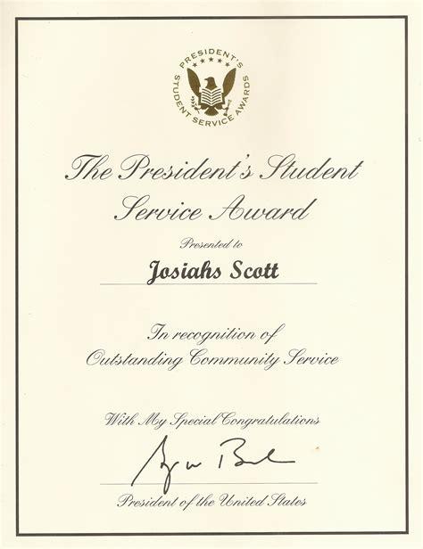 Gold Award Letter President Josiahs School Honors And Various Certificates