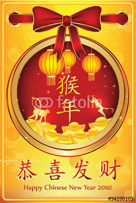 printable cards chinese new year chinese new year greeting cards free printable greeting