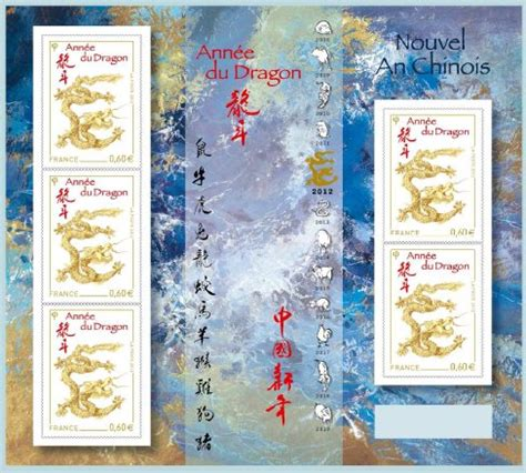 Calendrier Chinois Naissance 2012 Pin Calendrier Chinois De Naissance Fille Ou Gar 231 On On