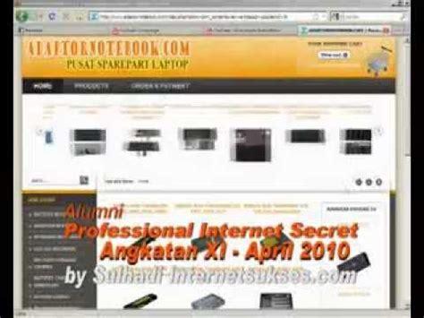 membuat iklan di internet cara membuat iklan di internet flv youtube