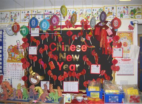 new year display printable new year classroom display photo sparklebox