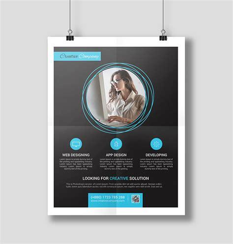 app design agency modern web app design agency flyer poster on pantone