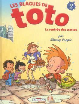 Les Blagues De Toto Tome 1 L 233 Cole Des Vannes Bdfugue Com