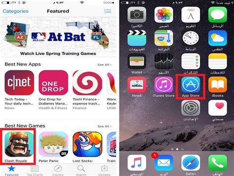 make apple id without credit card 2013 كيفية انشاء حساب ابل apple id بدون استخدام بطاقة اعتماد