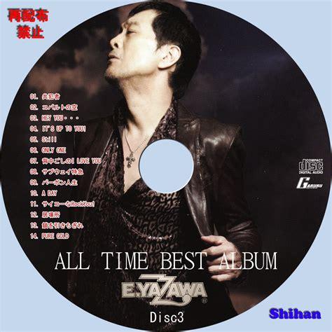 164500 Rok Syafiya Disc 20 矢沢永吉 all time best album 3cd 音楽ラベルの部屋 so netブログ