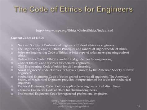 engineering ethics aylin sahin