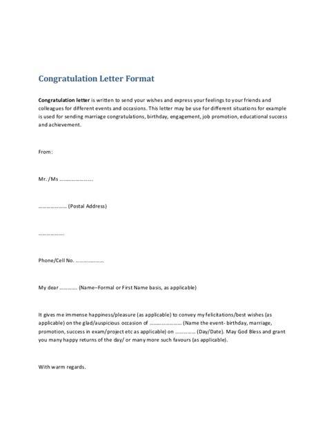 Promotion Letter Of Congratulations Congratulation Letter Format