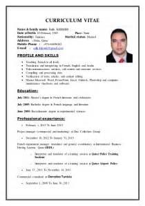 Curriculum Vitae In English cv khemiri rafik english