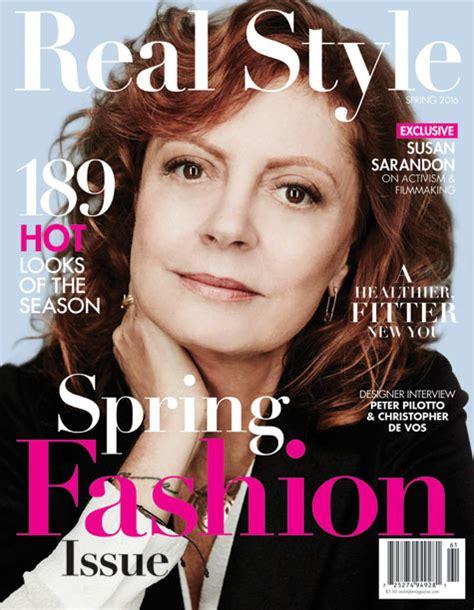 style magazine serena der woodsen real style fashion