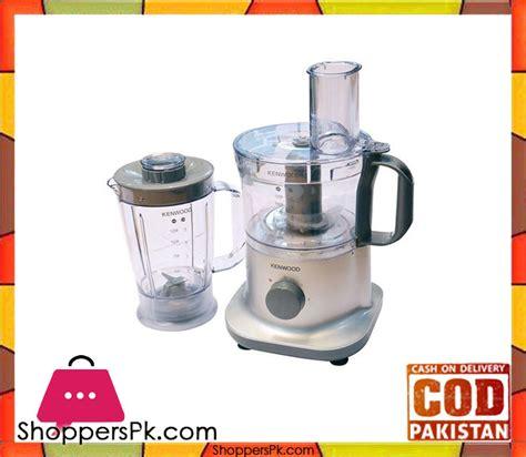Braun Kitchen Appliances In Karachi by Buy Kenwood Fpp 235 Food Processor At Best Price In Pakistan
