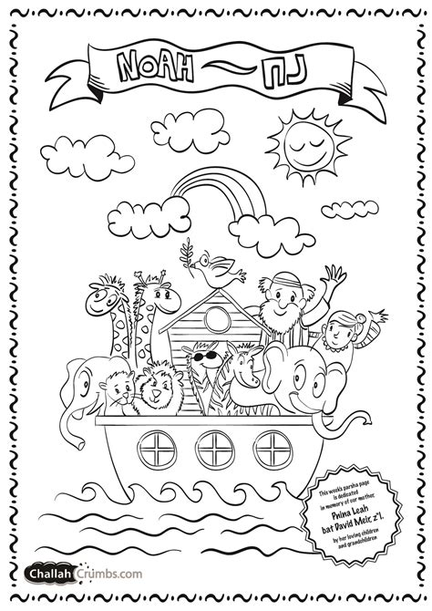 free coloring pages of parsha